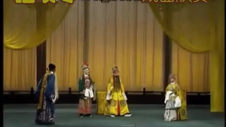 京剧《强项令》