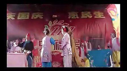 内蒙古地方戏曲二人台《闹花轿》