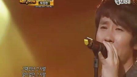 110710 MBC《我是歌手》赵冠宇演唱《南行列车》