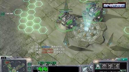 StarCraft II RPG状元秀 第四期 多打一造 05 2011