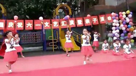 东明幼儿园六一儿童节