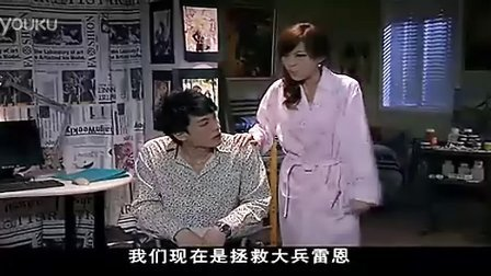 爱情公寓陈美嘉集锦播单优酷视频