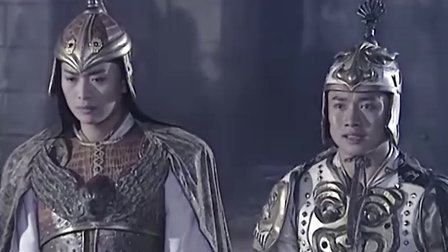 《隋唐英雄传》(黄海冰版)(2003)图片