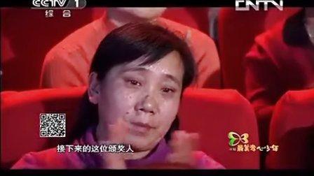 寻找最美孝心少年颁奖典礼 1