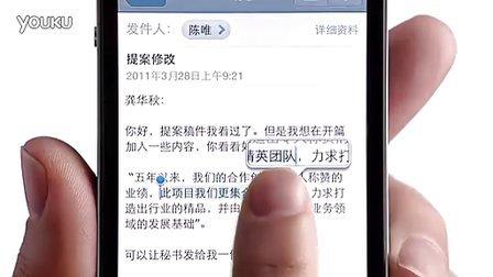 廣州好萊醫藥科技有限公司:蛋白溶解酶