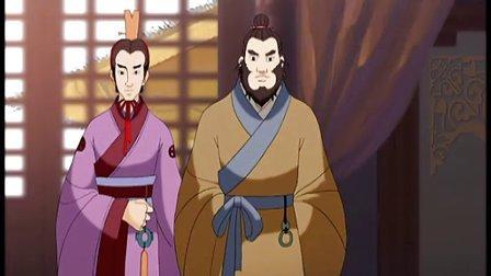 孔子动画片第三季