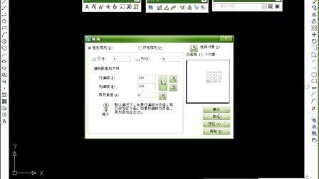 cad图形编辑 autocad2002试题汇编 第4单元