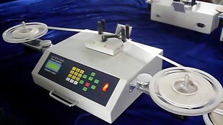 盖革计数器电路板组装图纸