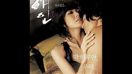 爱人韩国版海报