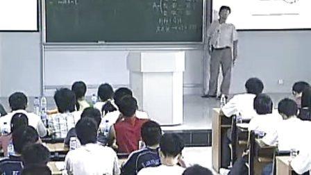 层次分析法 zhouqinkeji