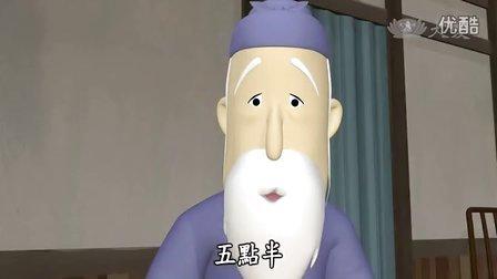 【唐朝小栗子】20131109 - 瞌睡�x不要��