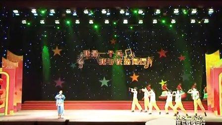 葫芦丝独奏【瑶族舞曲】舞蹈视频