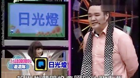 【新兵進行曲】2011年12月22日