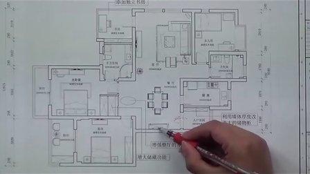 中电颐和家园户型图解析