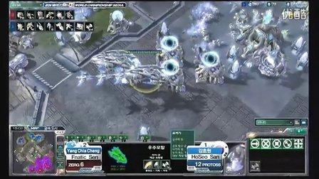 星际争霸二 GSL世界冠军赛 Sen(Z) vs san(P) 04 2011