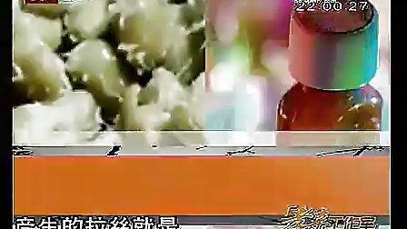 纳豆 纳豆菌