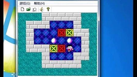 推箱子 editor v1.5通关视频