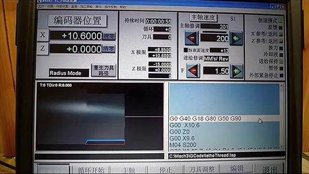 华飞d180小车床改数控图片