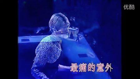 刘德华 冰雨(99演唱会)