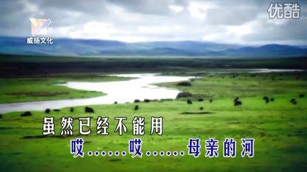 降央卓玛---父亲的草原母亲的河(mv)