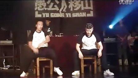 m2v 杨文昊 林梦 齐舞图片