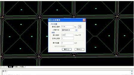 鸿业市政管线系列软件---规划(大区域)管道设计图片