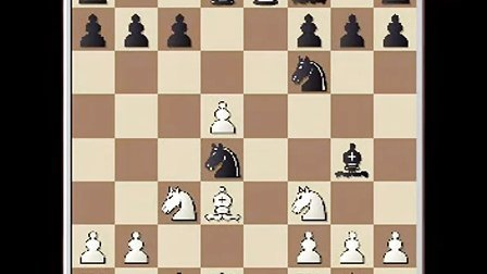 国际象棋 布局 开局 俄罗斯防御图片