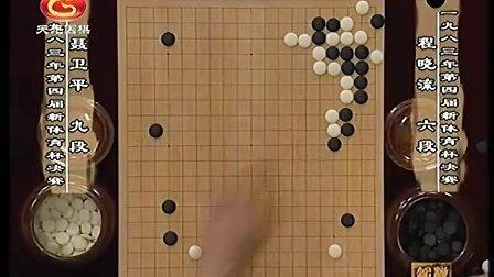 围棋铭心棋局图片