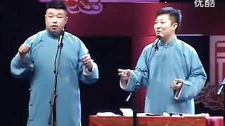 德云社2011年12月31日德云社专场烧饼曹鹤阳《语言艺术》