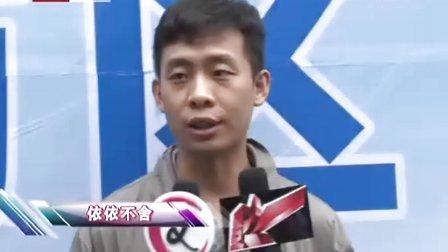 张译抱熊猫 被咬 阿牛 胆小 不敢靠近 20110824 每日文娱播报