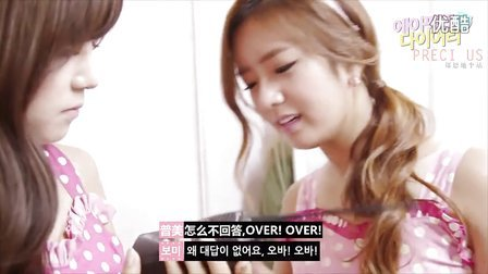 【Apink综艺】中字 Apink Diary in Singapore 2