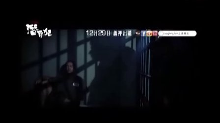 潜行狙击电影版Laughing Gor之潜罪犯www.baitv.tv