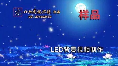 舞蹈 年会春晚喜庆歌舞节目led大屏幕动态视频背景