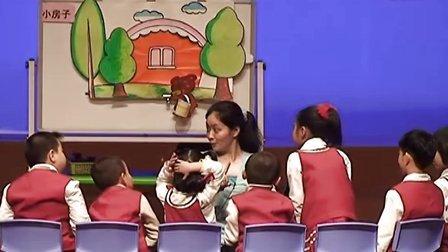 完整版 幼儿园示范课 大班语言《果酱小房子》吴佳瑛 幼儿园公开课
