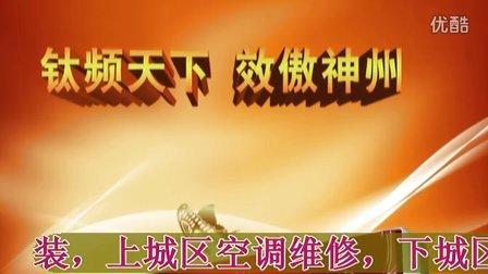 杭州下城区空调安装公司(空调加氟(制冷效果好(怎样清洗空调内机?