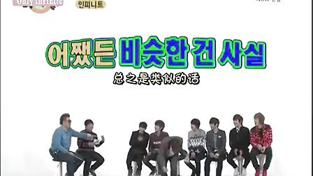 【韩语中字】111224 Weekly Idol Infinite CUT