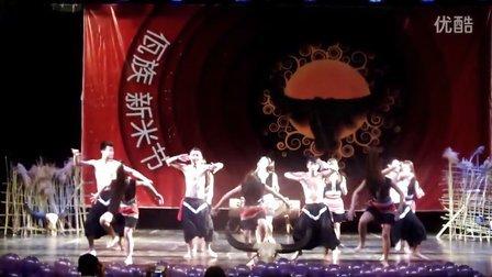 2013年佤族木鼓节