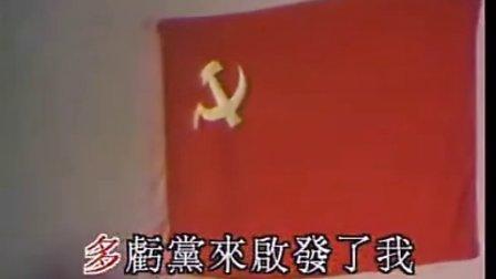 沪剧-旧恨未消新仇添(KTV版)Qiang