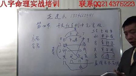 八字结的编法图解步骤