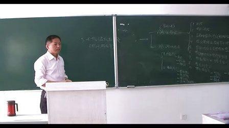 青岛华洋学校初级会计实务