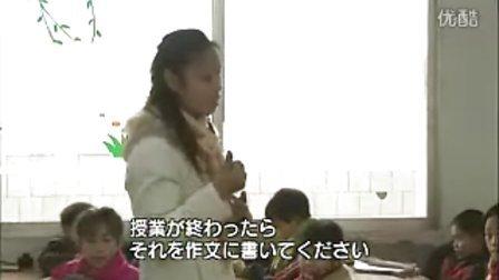 [道兰][NHK纪录片]妈妈回来吧-中国打工村的孩子们[老太太抹口红]