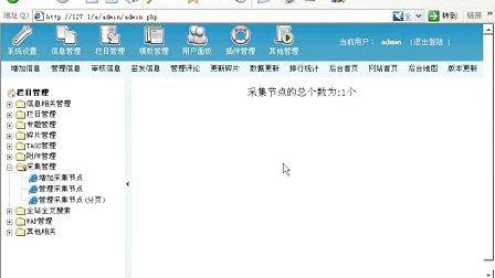 WWW_BOOKBAO_COMTXT_bookbao.org