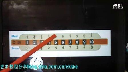 布鲁斯十孔口琴教学 三,一把位大调五声音阶【ekkke】图片