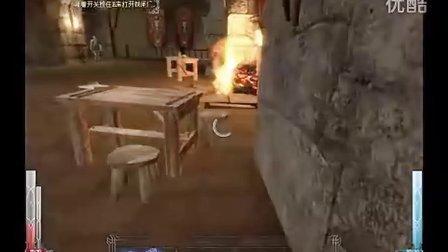 【血与剑的纯爷们之路】魔法门之黑暗弥赛亚视频解说第一期(720P)