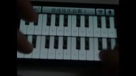 用iPad弹奏的加勒比海盗主题曲,大家来评价评价~