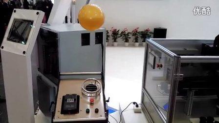 变频器气球演示系统[2013工博会