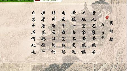 唐诗宋词-崔颢的 黄鹤楼 一诗,是否是唐人七律中的上乘之作
