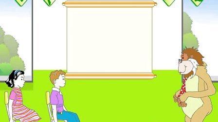 ppt 背景 背景图片 边框 模板 设计 素材 相框 448_252
