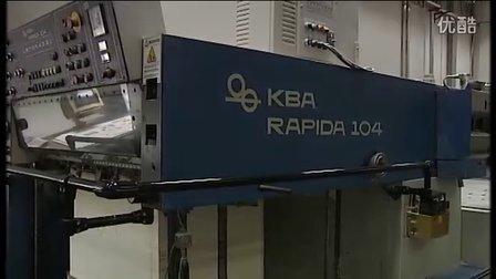 印刷厂 印刷公司 合肥印刷厂 合肥印刷公司 13866168918 费经理