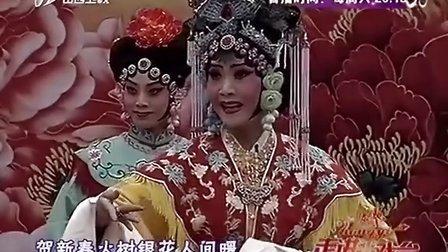 晋剧《大脚皇后》选段 演唱;栗桂莲